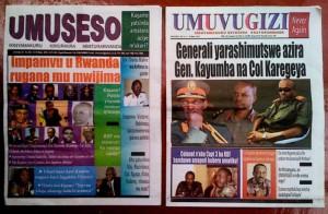 Suppression de la liberté de presse au Rwanda