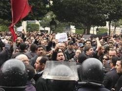 Le peuple tunisien