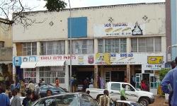 Le comité de soutien à Kabuga réagit aux déclarations de la justice rwandaise
