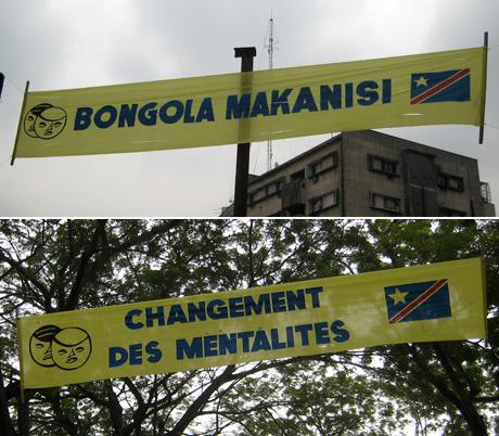 RDC : Vous avez dit « Révolution de la modernité » ?